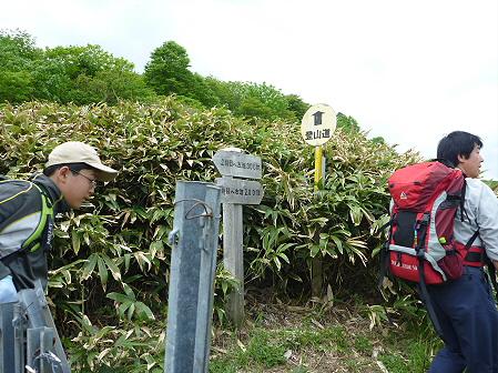 七時雨山開き登山16(2011.6.5)