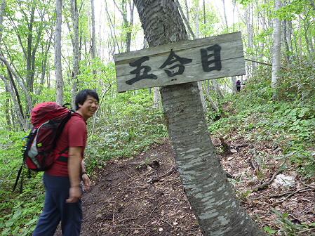七時雨山開き登山23(2011.6.5)