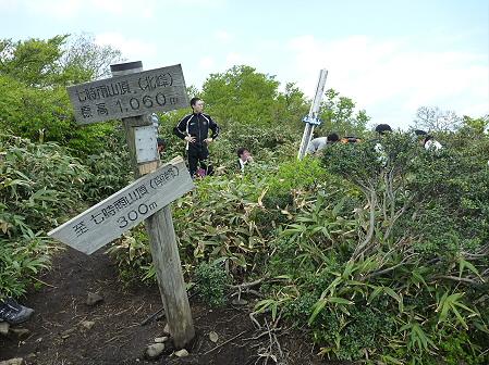 七時雨山開き登山37(2011.6.5)