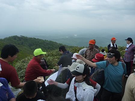 七時雨山開き登山42(2011.6.5)