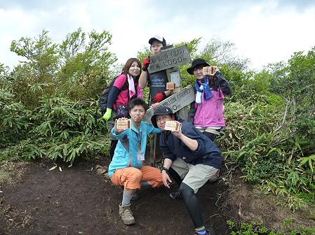 七時雨山開き登山46(2011.6.5)