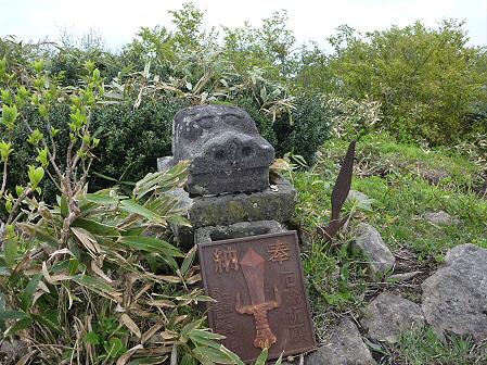 七時雨山開き登山51(2011.6.5)
