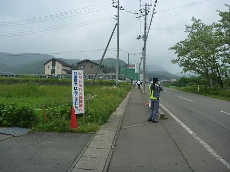 チャグチャグ馬コ06(2011.6.11)