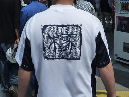 チャグチャグ馬コ51(2011.6.11)