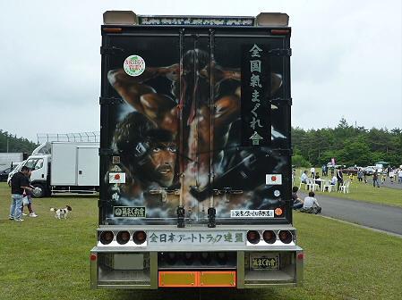 2011ノスタルジック カーミーティングin岩手29(2011.6.18)