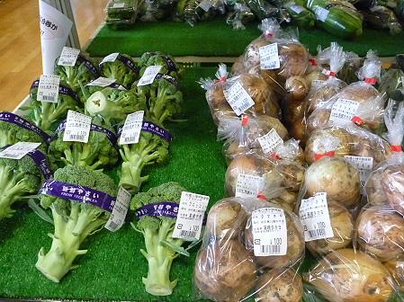 物産館あすぴーての野菜02(2011.7.20)