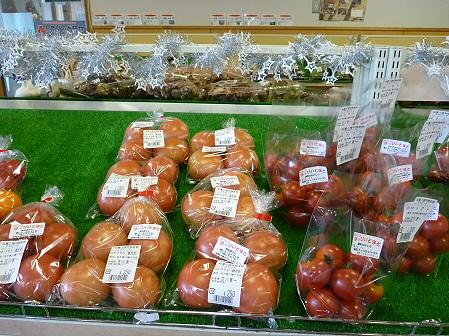 物産館あすぴーての野菜09(2011.7.20)