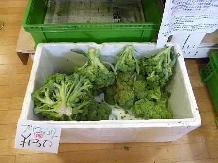 物産館あすぴーての野菜11(2011.7.20)