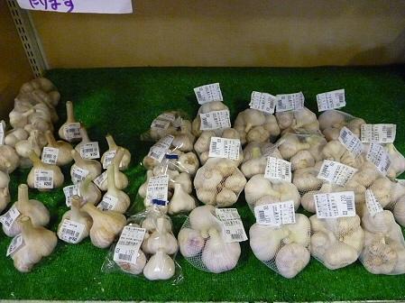 物産館あすぴーての野菜13(2011.7.20)
