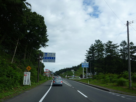 第20回岩手山焼走りマラソン全国大会01(2011.7.24)