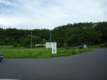 第20回岩手山焼走りマラソン全国大会02(2011.7.24)