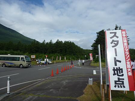 第20回岩手山焼走りマラソン全国大会06(2011.7.24)