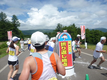 第20回岩手山焼走りマラソン全国大会42(2011.7.24)