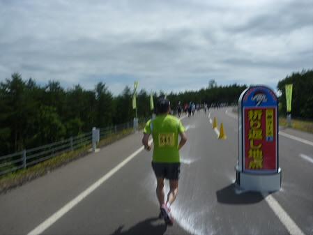 第20回岩手山焼走りマラソン全国大会47(2011.7.24)