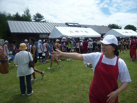 第20回岩手山焼走りマラソン全国大会57(2011.7.24)