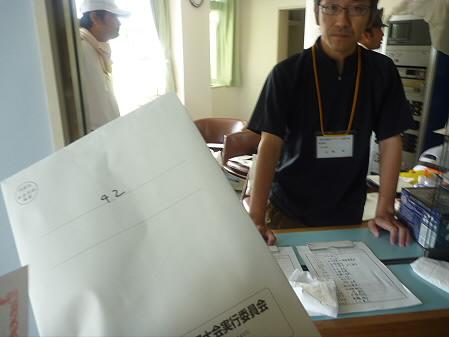 第20回岩手山焼走りマラソン全国大会64(2011.7.24)
