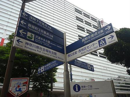 横浜へ行ってみた05(2011.7.29)移動編