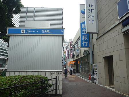 横浜へ行ってみた06(2011.7.29)移動編