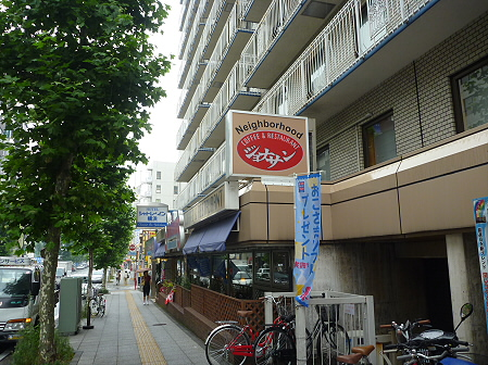 横浜へ行ってみた12(2011.7.29)移動編