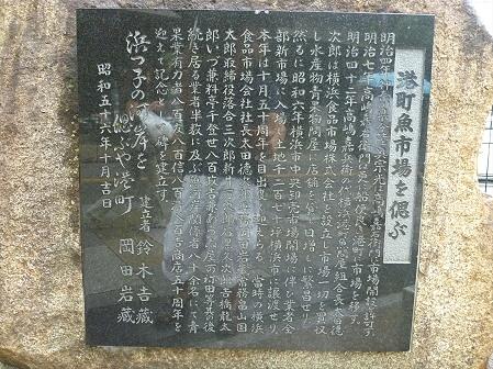 横浜へ行ってみた02(2011.7.29)開港記念館編