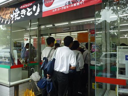 横浜へ行ってみた05(2011.7.29)開港記念館編