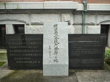 横浜へ行ってみた09(2011.7.29)開港記念館編
