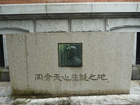 横浜へ行ってみた10(2011.7.29)開港記念館編