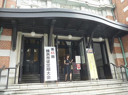 横浜へ行ってみた11(2011.7.29)開港記念館編