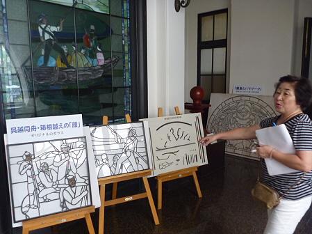 横浜へ行ってみた15(2011.7.29)開港記念館編