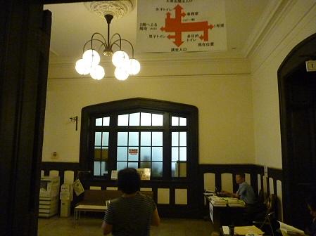横浜へ行ってみた32(2011.7.29)開港記念館編