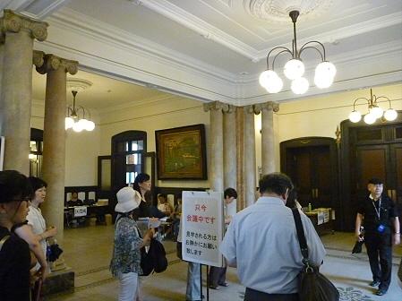 横浜へ行ってみた35(2011.7.29)開港記念館編