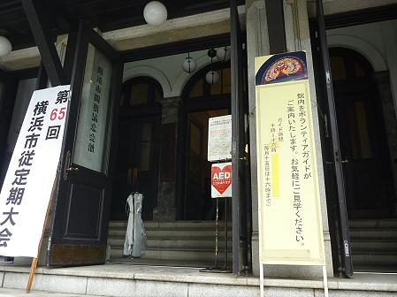 横浜へ行ってみた36(2011.7.29)開港記念館編
