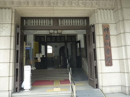 キングの塔in神奈川県庁06(2011.7.29)