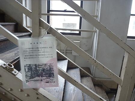 キングの塔in神奈川県庁31(2011.7.29)