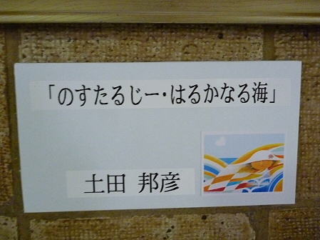 キングの塔in神奈川県庁27(2011.7.29)