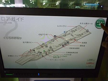 大さん橋29(2011.7.29)