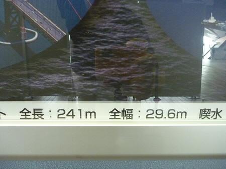 大さん橋34(2011.7.29)