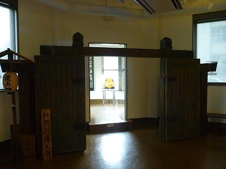 横浜税関展示資料館25(2011.7.29)