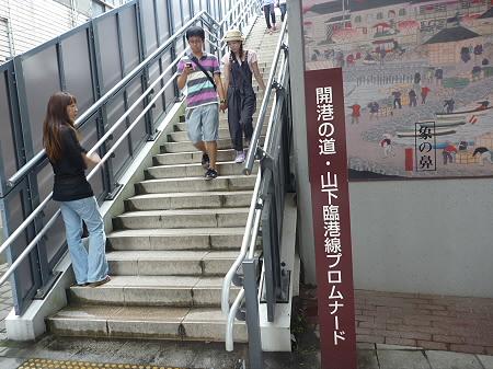 山下公園へ05(2011.7.29)