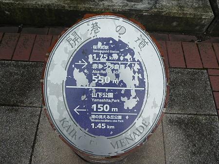 山下公園へ07(2011.7.29)