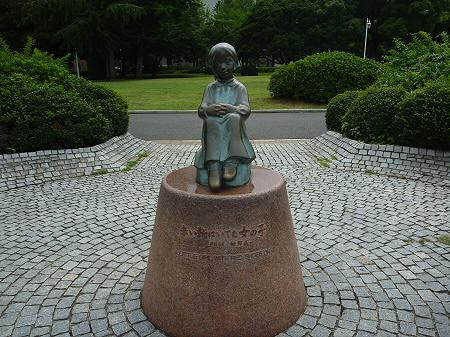 山下公園へ13(2011.7.29)