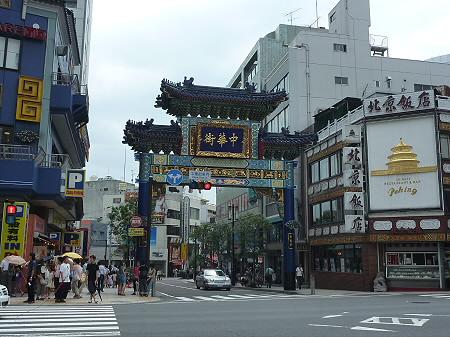 山下公園へ21(2011.7.29)