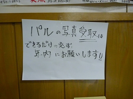 さんさ打ち上げ08(2011.8.20)