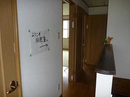 同胞塾へ08(2011.8.21)
