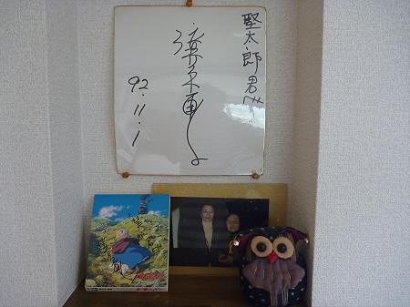 同胞塾へ10(2011.8.21)