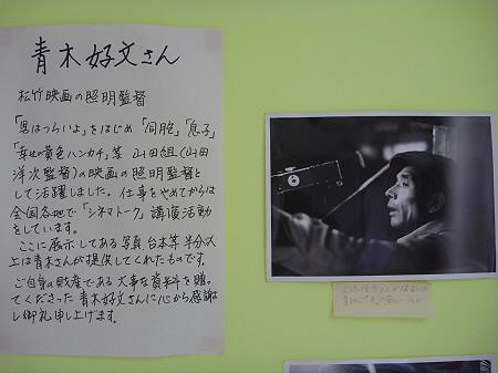 同胞塾へ14(2011.8.21)