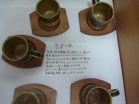 同胞塾へ20(2011.8.21)