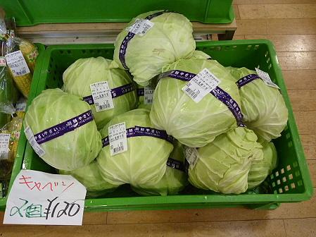 物産館あすぴーての野菜07(2011.8.22)