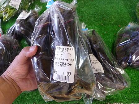 物産館あすぴーての野菜08(2011.8.22)