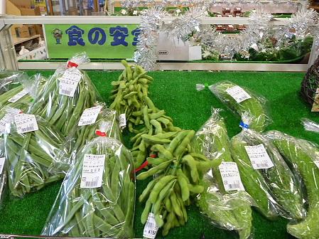 物産館あすぴーての野菜09(2011.8.22)